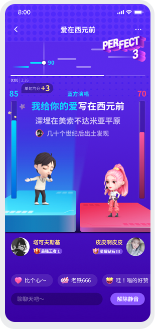 qq群视频唱歌软件_全民K歌